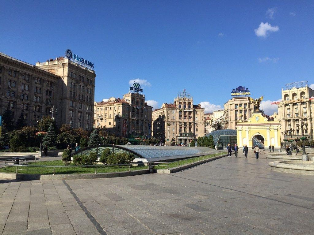 Kijów Majdan zwiedzanie atrakcje Ukraina