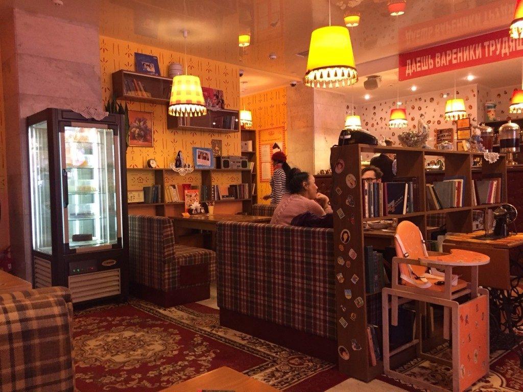 Kijów Ukraina atrakcje zwiedzanie gdzie zjeść