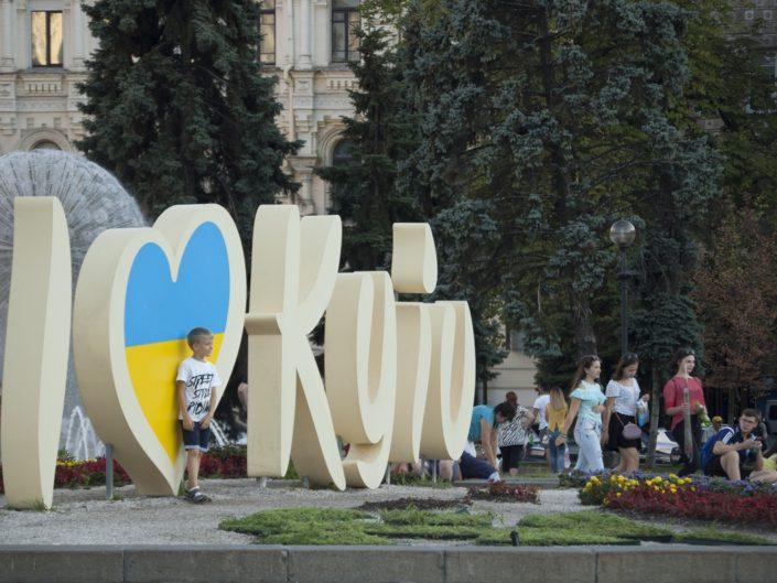 Kijów atrakcje zwiedzanie Ukraina Majdan Eurowizja 2017