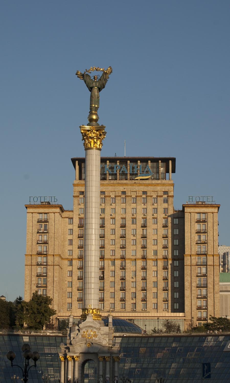 Kijów atrakcje zwiedzanie Ukraina Hotel ukraina