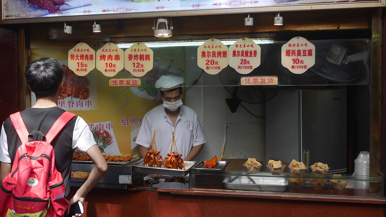 Chiny praktyczny przewodnik informacje przed podróżą