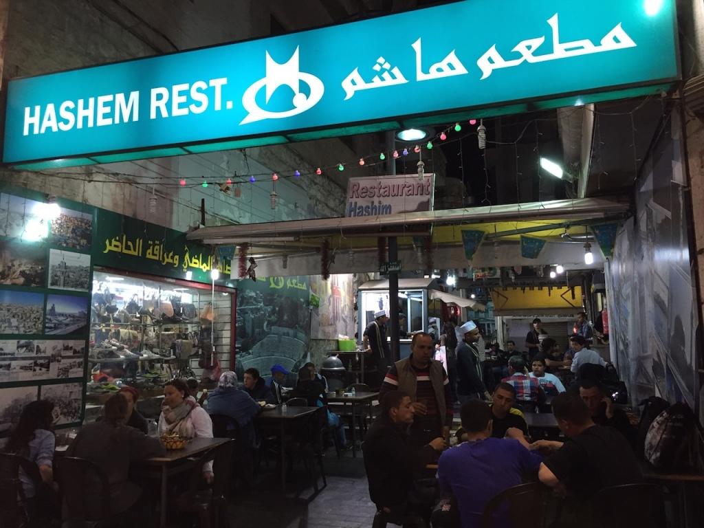 Jordania Amman atrakcje zwiedzanie