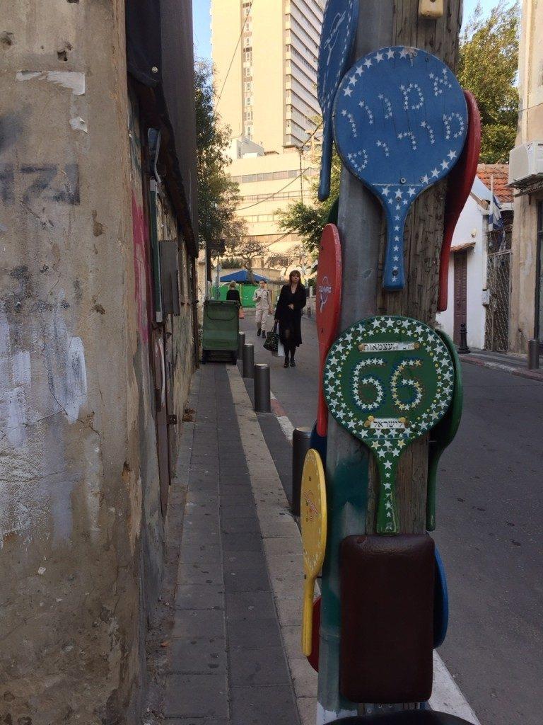 Tel Awiw Nove Tzedek Izrael zwiedzanie co zobaczyć
