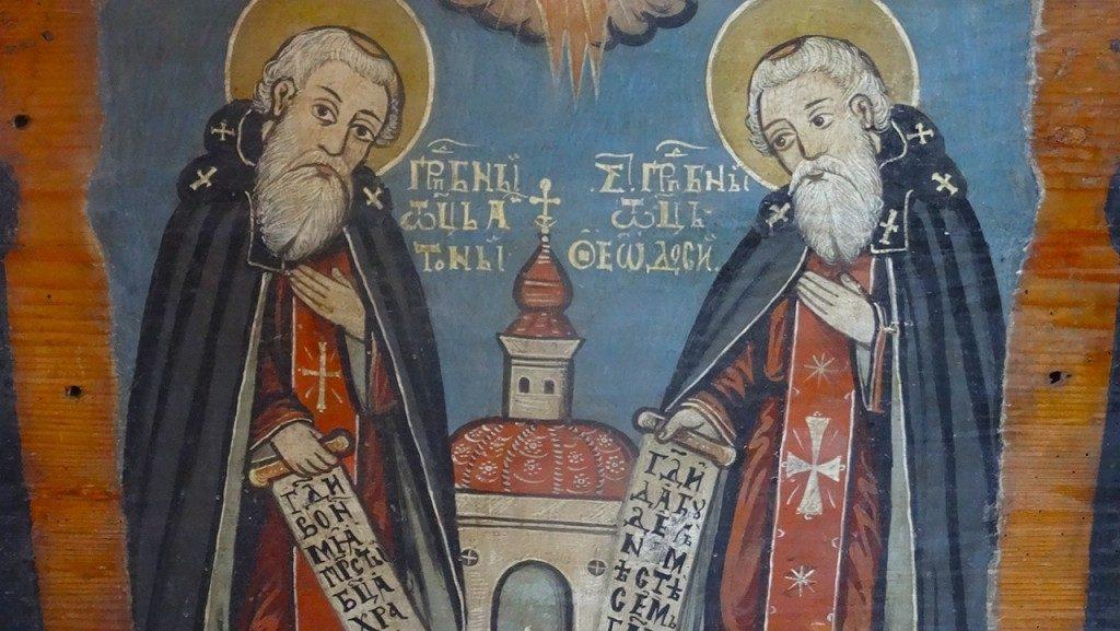 Sanok Ikony zwiedzanie Bieszczady