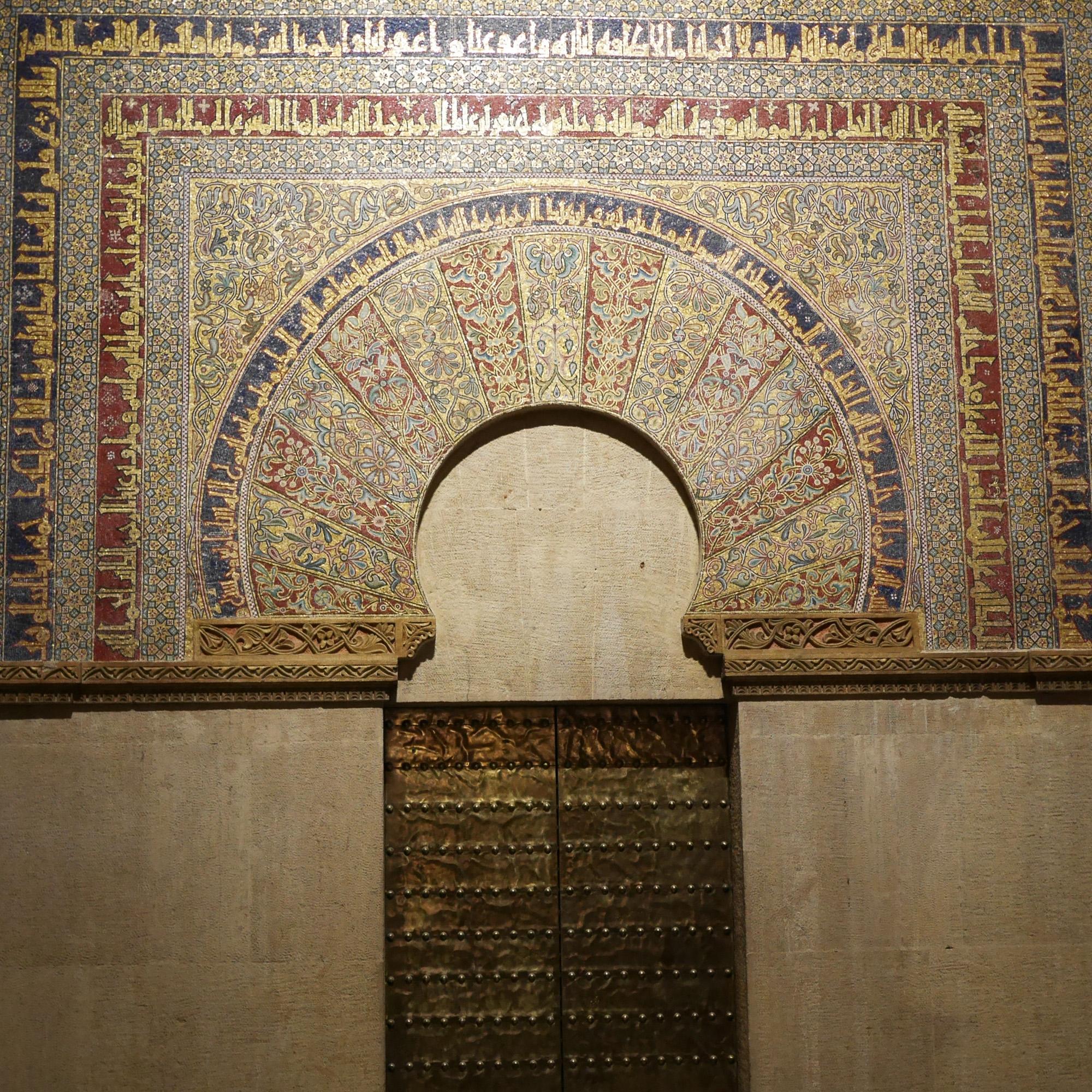 Kordoba Mezquita Hiszpania zwiedzanie atrakcje