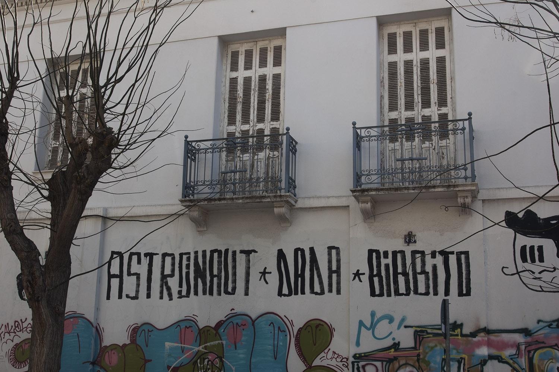Metaxourgeio Ateny alternatywnie przewodnik