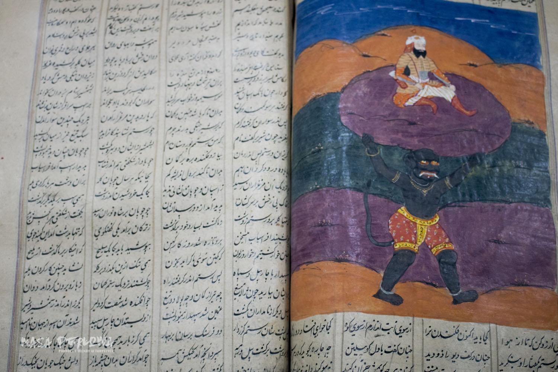 Muzeum Peszawar Pakistan